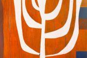 آشنایی با هنرمندان جنبش هنر مدرن _ گتلیب Gottlieb