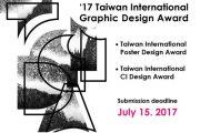 فراخوان مسابقه جوایز بین المللی طراحی گرافیک تایوان TIGDA 2017