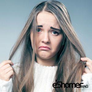 مجله خبری ایشومر 7-راهکارساده-درمان-و-مراقبت-از-موهای-چرب-مجله-خبری-ایشومر-300x300 7 راهکارساده درمان و مراقبت از موهای چرب سبک زندگي سلامت و پزشکی  مو سلامت درمانی درمان خواص درمانی خواص پوست پزشکی