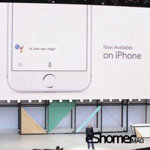 گوگل کنفرانس I/O 2017 و دست آوردهای جدید در تکنولوژی قسمت اول
