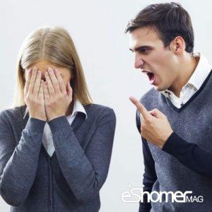 سخنان زیانباری که هرگز نباید به همسرتان بگویید ،  قسمت 5