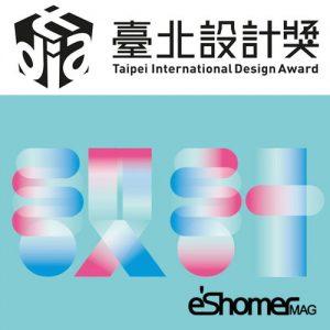 فراخوان مسابقه جوایز بین المللی طراحی تایپه TIDA 2017