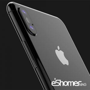 لو رفتن اطلاعات طراحی گوشی آیفون 8