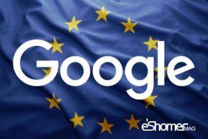 مجله خبری ایشومر google-fined-dollar-2-billion-300x200 شرکت بزرگ جستجو گوگل2.7 میلیارد دلار جریمه شد برندها موفقیت  گوگل برندها google