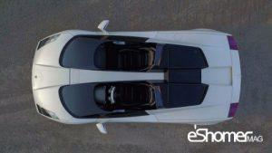 مجله خبری ایشومر تنها-لامبورگینی-کانسپت-S-موجود-در-جهان،-به-فروش-میرسد2-300x169 تنها لامبورگینی کانسپت S موجود در جهان، به فروش میرسد تكنولوژي خودرو  لامبورگینی کانسپت خودرو