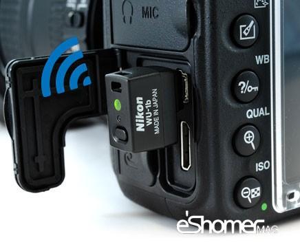 مجله خبری ایشومر نحوه-کار-wifi-با-دوربین-های-نیکون-چگونه-است؟-مجله-خبری-ایشومر-2 نحوه کار وای فای wifi با دوربین های نیکون چگونه است؟ خلاقیت هنر وای فای نرم افزار گوشی عکاسی دوربین نیکون دوربین عکاسی تبلت اندروید آموزش عکاسی nikon iOS
