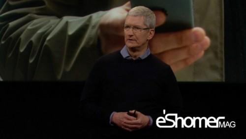 کارآفرینی به سبک اپل کمک مالی برای ایجاد شغل در آمریکا