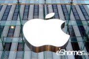 پرداخت ۵۰۶ میلیون دلار جریمه اپل برای نقض اختراع پردازندههای سری A