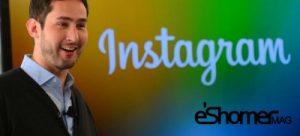 مجله خبری ایشومر kevin-cristom-managing-director-instagram-300x136 راز موفقیت کوین سیستروم مدیر عامل اینستاگرام داستان موفقیت سبک زندگي موفقیت  راز موفقیت اینستاگرام