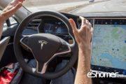 تضعیف مهارت رانندگی انسان ها با خودرو های هوشمند