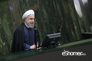 سخنان رِِئیس جمهور حسن روحانی درباره اینترنت در مجلس