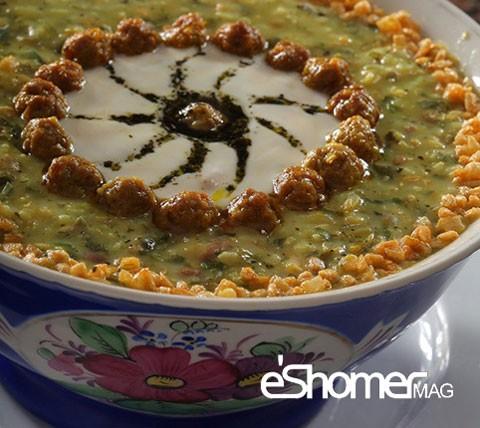 مجله خبری ایشومر غذاهای-محلی-ایرانی-آموزش-آشپزی-آش-مجله-خبری-ایشومر غذاهای محلی غذاهای ایرانی آموزش آشپزی آش بلغور ارومیه آشپزی و غذا سبک زندگي غذاهای محلی غذاهای ایرانی غذاهای ایتالیایی آموزش آشپزی آشپزی ایرانی