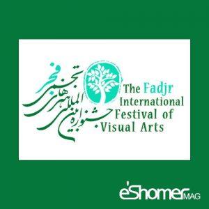 فراخوان هنری دهمین جشنواره بین المللی هنرهای تجسمی فجر