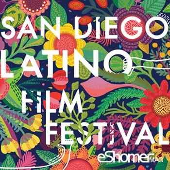 فراخوان طراحی پوستر فیلم 2018 San Diego Latino