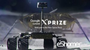 مجله خبری ایشومر مسابقه-lunar-xprize-ساخت-فضا-پیما-گوگل-300x169 مسابقه Lunar XPrize ساخت فضا پیما گوگل تمدید شد مسابقات خارجی مسابقات هنری  مسابقه گوگل Lunar XPrize