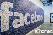 گزارش مالی فیسبوک با 1.3 میلیارد کاربر در روز با درآمد 9.3 میلیارد دلار