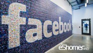 مجله خبری ایشومر گزارش-مالی-فیسبوک-کاربر-1-3-میلیارد-300x170 گزارش مالی فیسبوک با 1.3 میلیارد کاربر در روز با درآمد 9.3 میلیارد دلار کسب و کار موفقیت