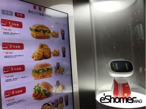 مجله خبری ایشومر du-mi-ربات-هوش-مصنوعی-kfc ِDu Mi اولین ربات هوش مصنوعی در KFC شانگهای تكنولوژي نوآوری هوش مصنوعی KFC