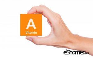 انواع ویتامین ها و خواص درمانی آن ها ، ویتامین A