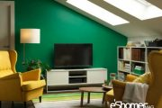 ایجاد طراوت با استفاده از رنگ زرد و سبز در طراحی داخلی