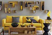 کاربرد رنگ زرد در طراحی داخلی قسمت دوم