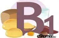 کمبود ویتامینB1 در بدن و ایجاد احساس خستگی
