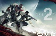 زمان انتشار Destiny 2 برای PC و سیستم مورد نیاز آن