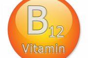 علائم کمبود ویتامینB12 ( ویتامین ب12 ) در بدن