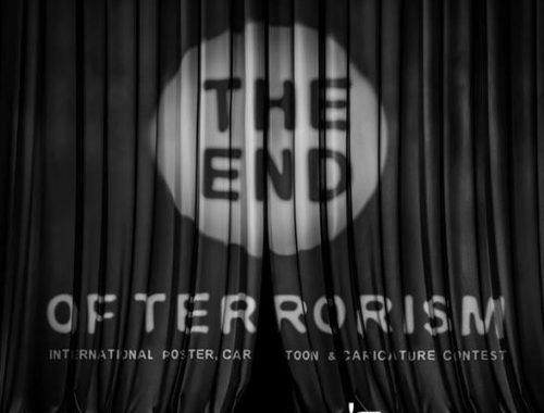 فراخوان طراحی پوستر کارتون و کاریکاتور پایان تروریسم