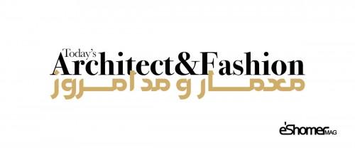 فراخوان معماری مسابقه هنری ملی معماری و فرهنگ A & C