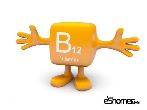 مجله خبری ایشومر فواید-مصرف-ویتامینb12-ویتامین-ب12-بدن-مجله-خبری-ایشومر فواید مصرف ویتامینB12 ( ویتامین ب12 ) در بدن سبک زندگي سلامت و پزشکی ویتامینB12 ویتامین ب12 ویتامین فواید