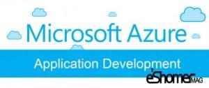 مجله خبری ایشومر نشانه-آغاز-موفقیت-شرکت-مایکروسافت-300x126 نشانه های آغاز موفقیت شرکت مایکروسافت در عرصه خدمات ابری تكنولوژي نوآوری  مایکروسافت خدمات ابری