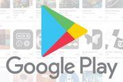 گوگل کمپین جدیدی را برای کشف باگ در اپلیکیشن های منتخب راه اندازی کرد