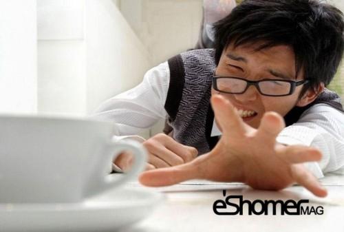 مجله خبری ایشومر آیا-کافئین-موجود-در-قهوه-واقعا-اعتیادآور-است؟-مجله-خبری-ایشومر آیا کافئین موجود در قهوه واقعا اعتیادآور است؟ سبک زندگي کامیابی کافئین قهوه اعتیاد