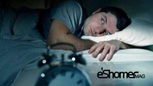 مجله خبری ایشومر اضطراب-و-ارتباط-آن-با-بی-خوابی-و-تاثیر-آن-در-سلامت-افراد-مجله-خبری-ایشومر-300x169 اضطراب و ارتباط آن با بی خوابی و تاثیر آن در سلامت افراد سبک زندگي سلامت و پزشکی  سلامت خواب بی خوابی اضطراب