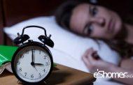عواملی که باعث بی خوابی در افراد می شوند را بشناسیم