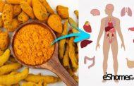 اثرات شگفت انگیز ادویه زردچوبه در درمان بیماری ها 2