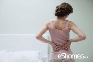 بهترین و موثرترین روشهای ساده درمان کمر درد در خانه 1