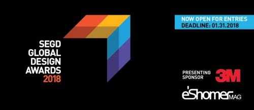 فراخوان طراحی جوایز جهانی 2018 SEGD مسابقه هنری