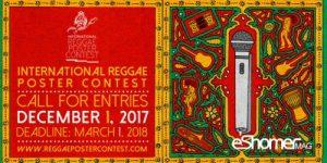 فراخوان طراحی پوستر بین المللی Reggae مسابقه هنری