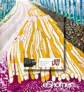 فراخوان نقاشی سومین جشنواره ى سراسرى دانشجویى ژکال