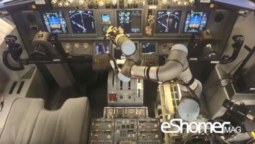 مجله خبری ایشومر فرود-موفقیت-آمیز-شبیهسازی-شده-737-به-وسیله-روبات-مجله-خبری-ایشومر فرود موفقیت آمیز شبیهسازی شده هواپیمای 737 به وسیله روبات تكنولوژي نوآوری هواپیما موفقیت آمیز فرود شبیهسازی شده روبات تبلت 737