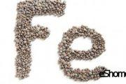 مزایای استفاده از ماده معدنی آهن در رژیم غذایی افراد