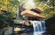 آشنایی با سبک های معماری ، سبک معماری ارگانیک