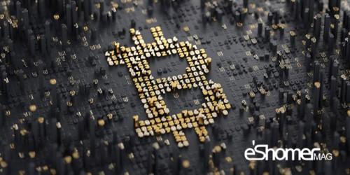 مجله خبری ایشومر با-ارز-اینترنتی-بیت-کوین-به-زبان-ساده-آشنا-شویم؟-مجله-خبری-ایشومر با ارز اینترنتی بیت کوین به زبان ساده آشنا شویم؟ تكنولوژي نوآوری پول اینترنتی بیت کوین ارز اینترنتی bitcoin