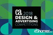 فراخوان  طراحی و تبلیغات هنر ارتباطی 2018 مسابقه هنری