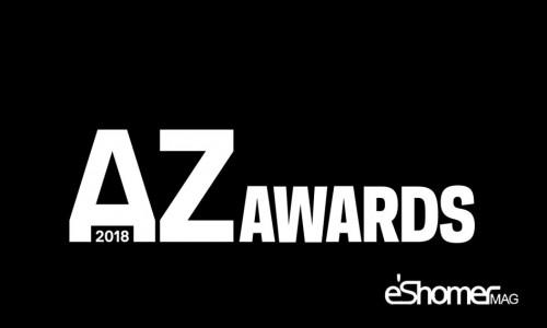 فراخوان طراحی پیشرفته جایزه Azoo Magazine 2018 AZ