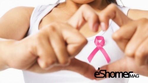 پیشگیری از سرطان سینه تنها با رعایت این 3 نکته