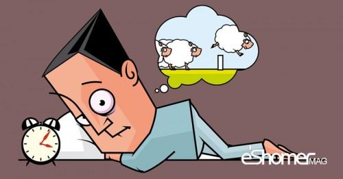8 دلیل عمده بی خوابی و اختلالات خواب در افراد چیست؟ 1
