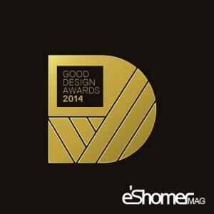 مجله خبری ایشومر فراخوان-طراحی-هنری-Australia's-Good-Design-Awards-2018-مجله-خبری-ایشومر-300x300 فراخوان طراحی هنری Australia's Good Design Awards 2018 مسابقات خارجی مسابقات هنری  مسابقه هنری فراخوان هنری فراخوان طراحی فراخوان جشنواره هنری Good Design Awards 2018